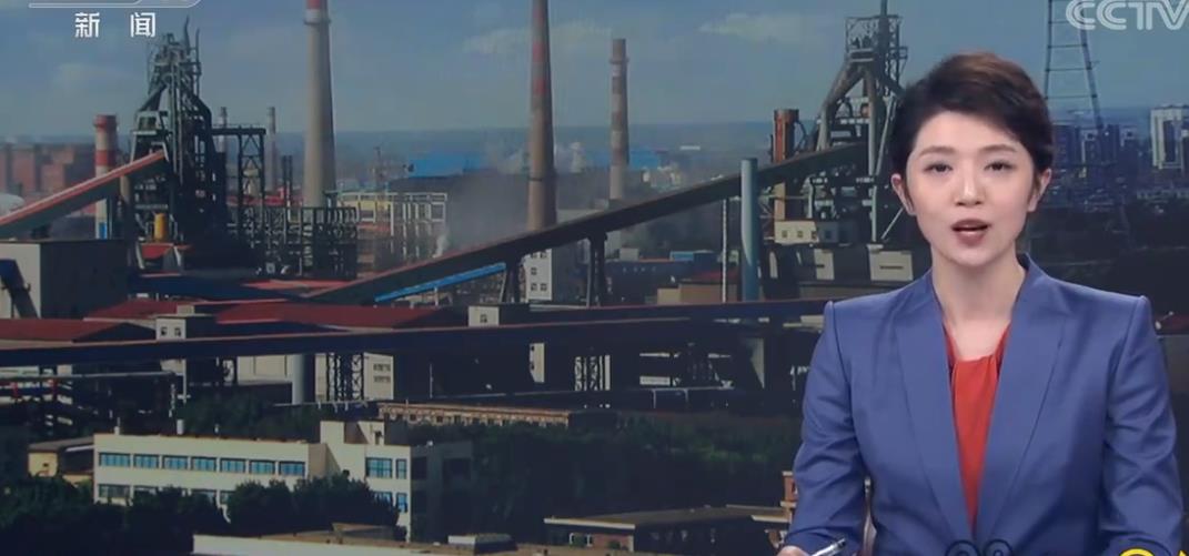 """中国钢铁行业新变:""""牵手""""5G忙转型 工人被""""解放"""""""