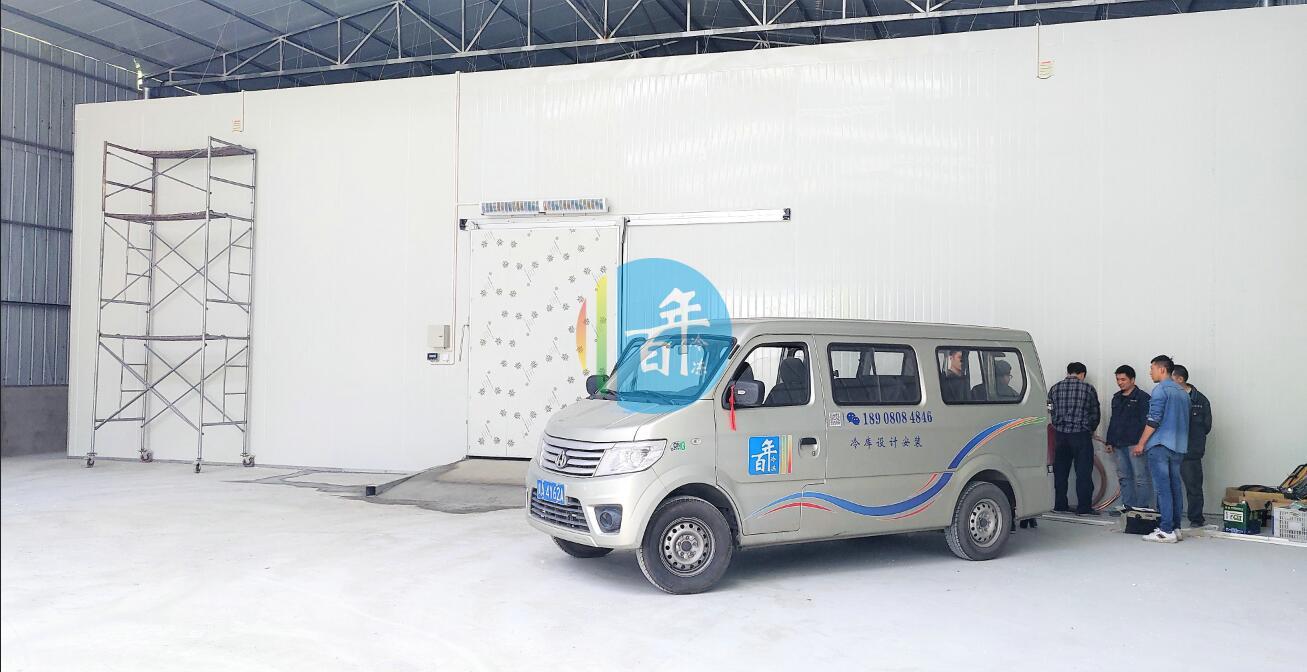 都江堰海之蓝冻品仓储批发中心(-18℃铝排冷冻库)