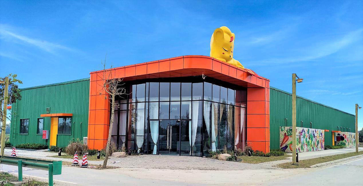 四川绿翠生态环境有限公司(加工厂操作间、保鲜库、冷冻库)