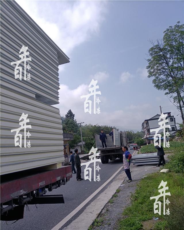 在建项目--贵州遵义市道真县三江镇保鲜椒速冻、冷藏、保鲜项目