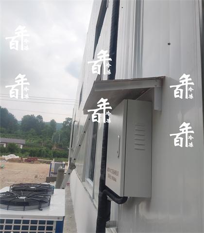贵州遵义高台镇干辣椒冷藏库项目