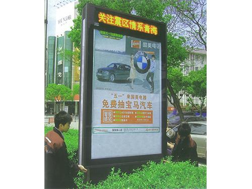 青海西寧路標識牌工程案例