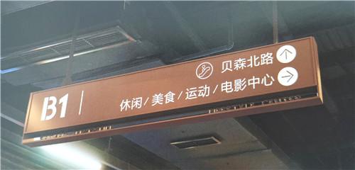 四川标识标牌厂家