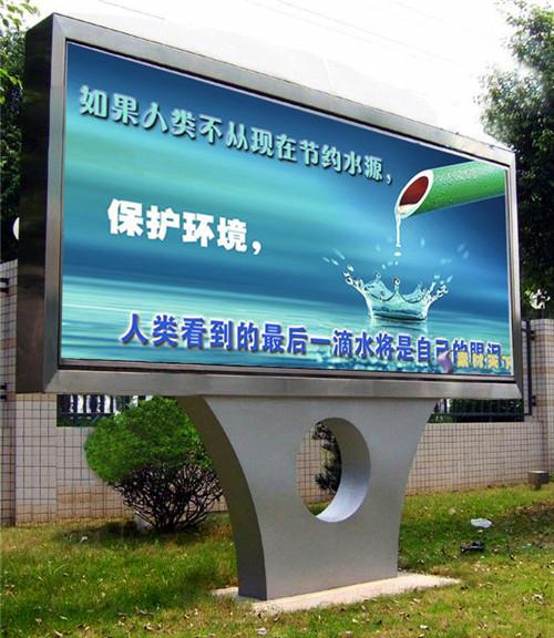 四川广告灯箱价格