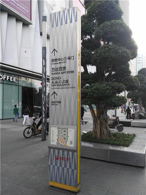 四川酒店標識系統案例
