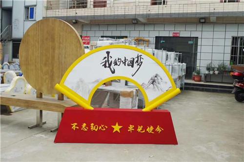 四川党建文化建设