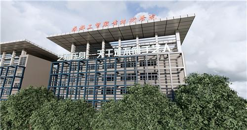 四川校园文化建设方案