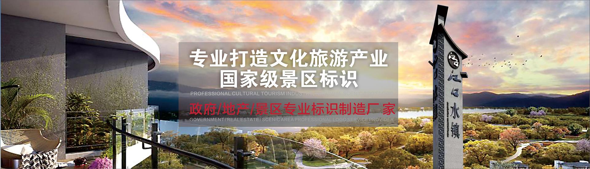 四川公共设施