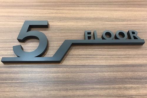 四川標識標牌設計制作常見的9個基本要點你知道多少?