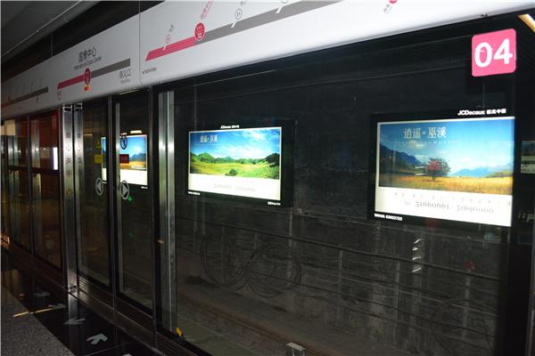 四川地鐵航區燈箱