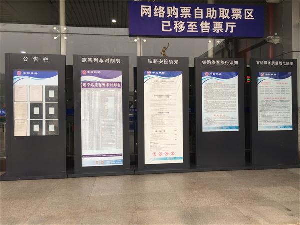 四川地鐵高鐵燈箱