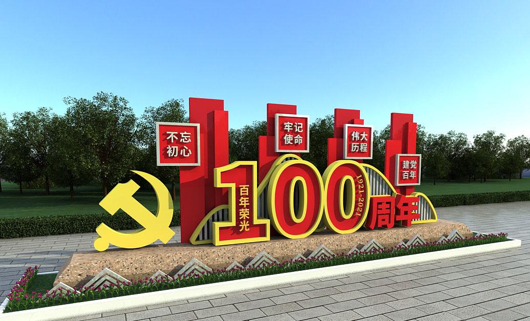 四川部队党建文化建设