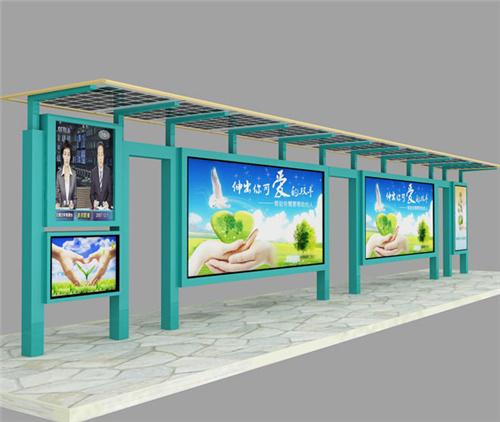 四川太陽能公交站亭