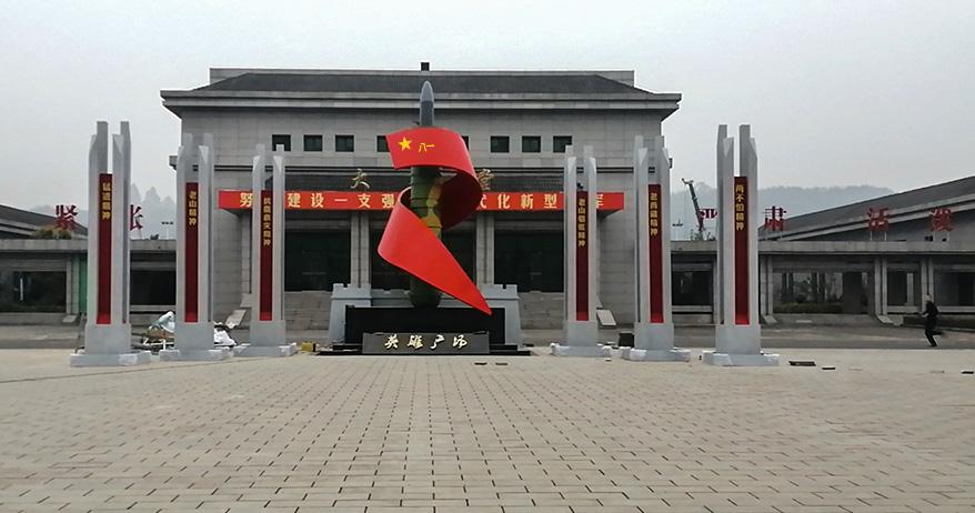 四川精神堡壘