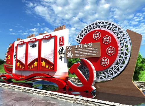 四川宣傳欄設計