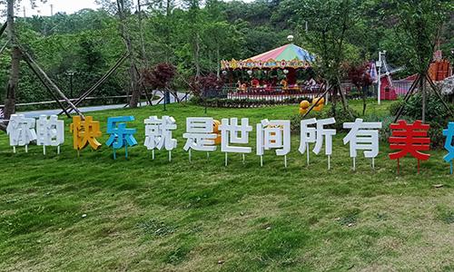 四川景区标牌案例