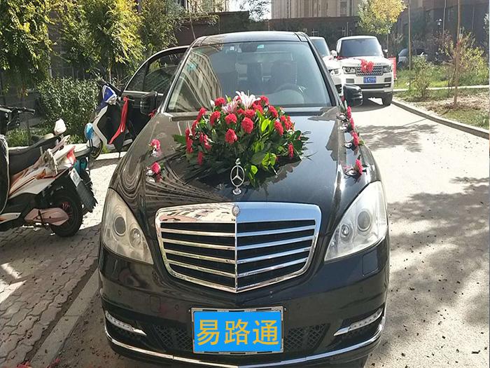 奔驰S-豪华婚车租赁