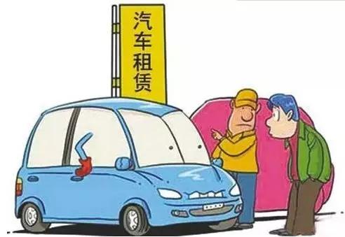 十一银川租车公司找易路通