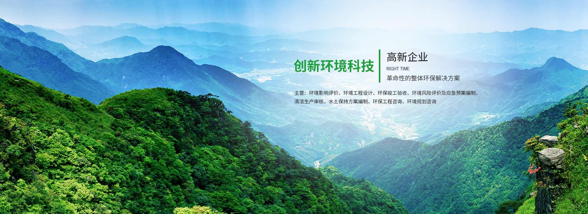 甘肅稀土新材料股份有限公司11000噸/年萃取生產線升級改造項目環境影響評價公眾參與第 二次公示