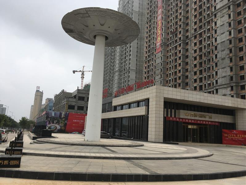 万辉国际广场海绵化建设工程