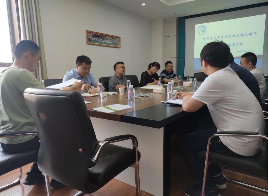 兰州市局领导莅临甘肃365游戏官方网站指导工作
