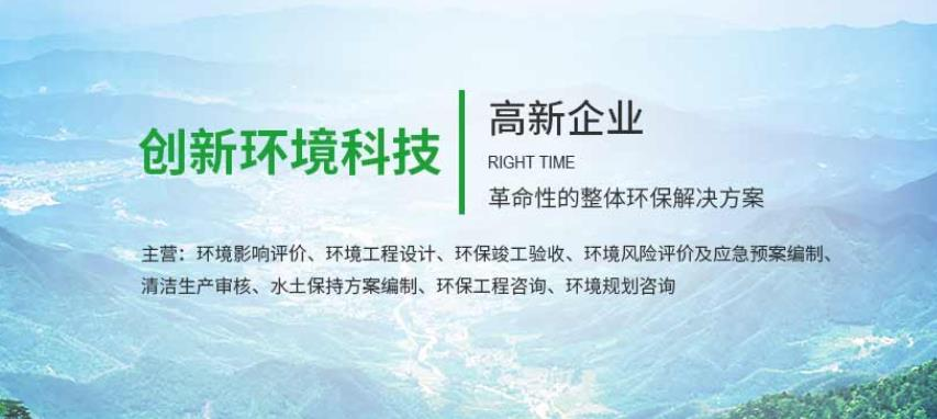 甘肅創新環境科技有限責任公司部分業績
