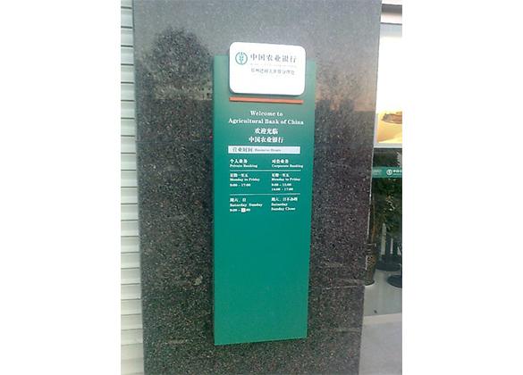 四川银行标识标牌安装成功案例