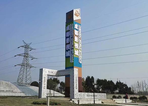 四川景区标识牌设计成功案例