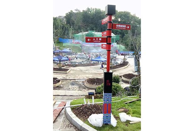 西藏景区导视牌
