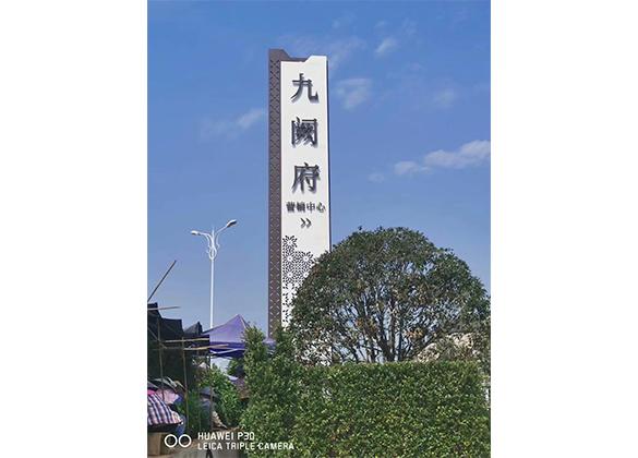 四川精神堡垒设计成功案例