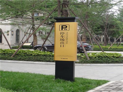 您知道四川标识标牌在设计中的注意事项吗