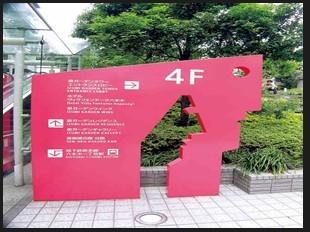 设计四川医院标识标牌时的注意事项