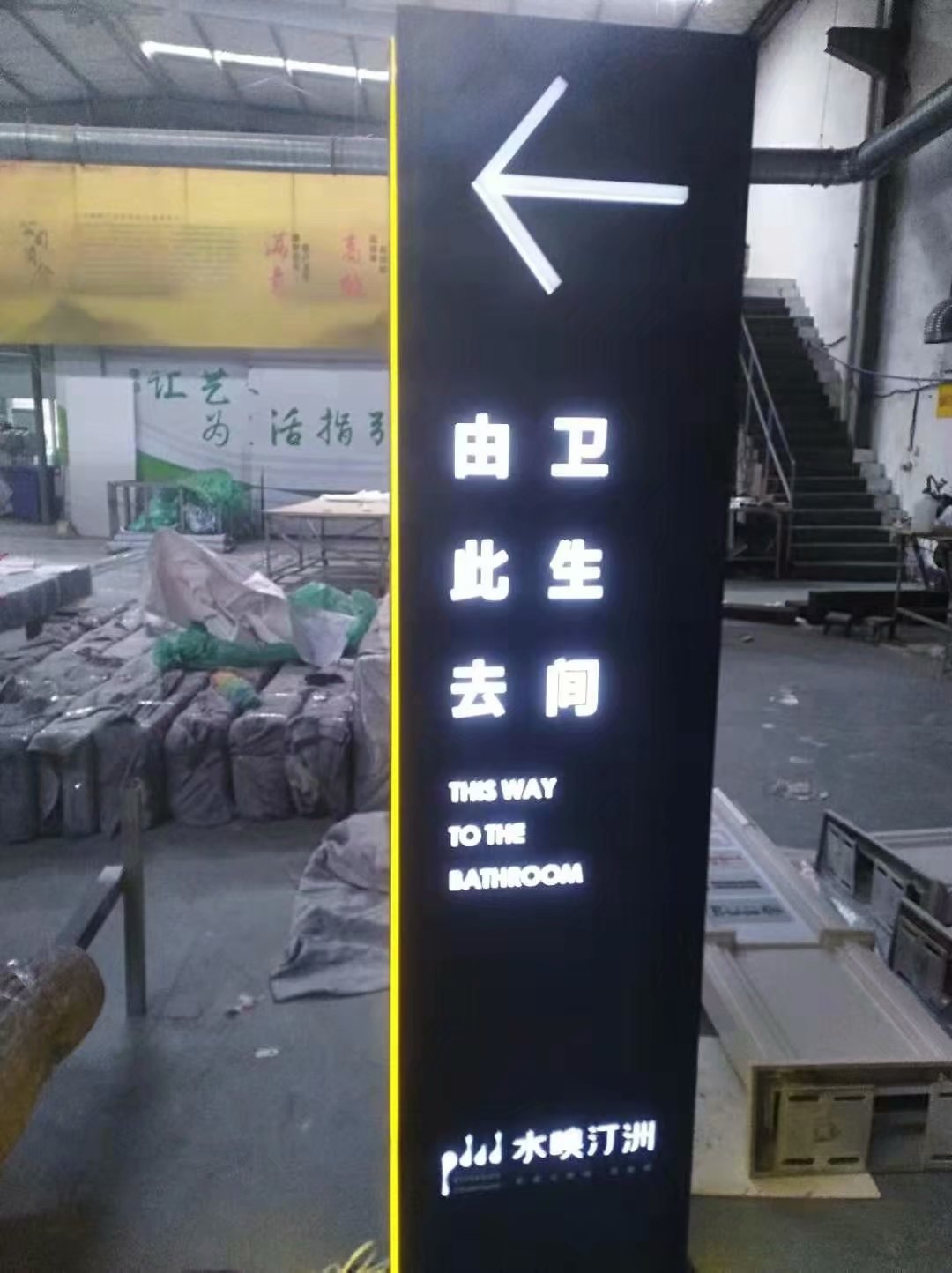 西藏医院导视生产厂家  医院标识