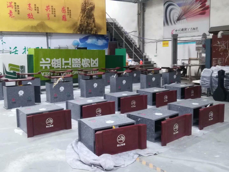 四川  户外垃圾桶 制作厂家