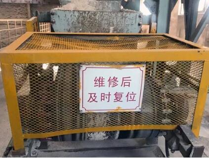 四川企业标志标牌设置不齐,被罚了5000块!