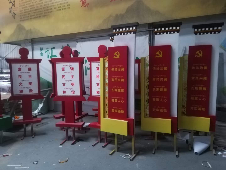 四川理塘标识标牌案例