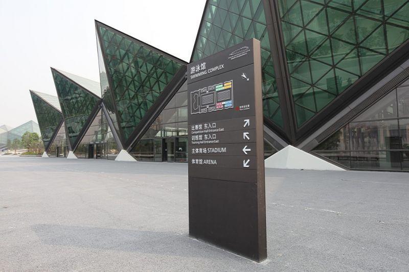四川写字楼标识标牌系统,分类大全,非常干货