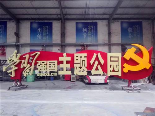 四川公园导视制作公司