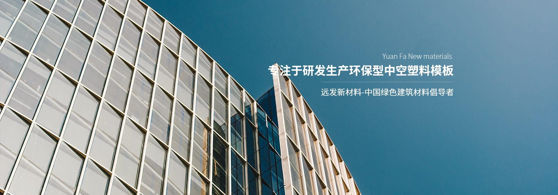 四川中空塑料模板厂家