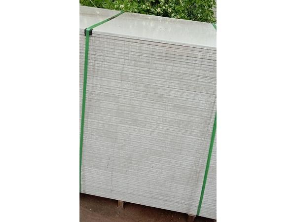 重庆塑料建筑模板