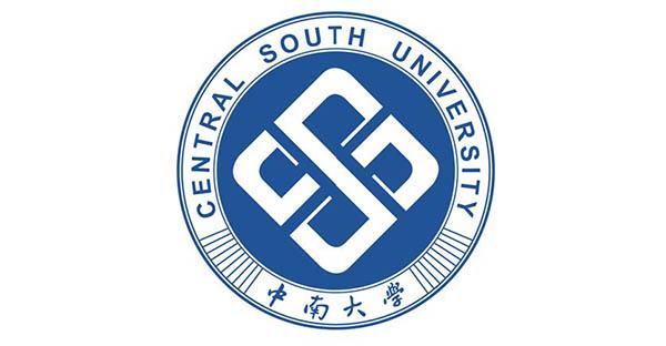 四川食品检测仪合作客户--中南大学