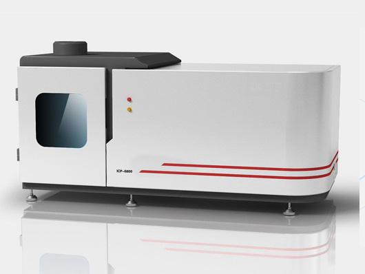 四川分光光度计-电感耦合等离子体发射光谱仪
