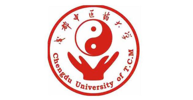 四川实验室检测仪合作客户--成都中医药大学