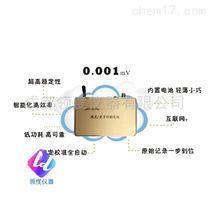 pHV系列酸度/离子计检定仪
