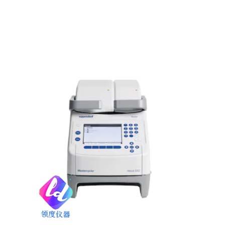 Mastercycler Nexus PCR 仪