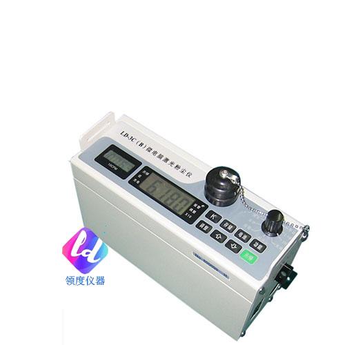 LD—3C微电脑激光粉尘仪