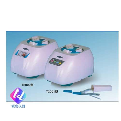 WZR-T2000型 电子甩体温表器