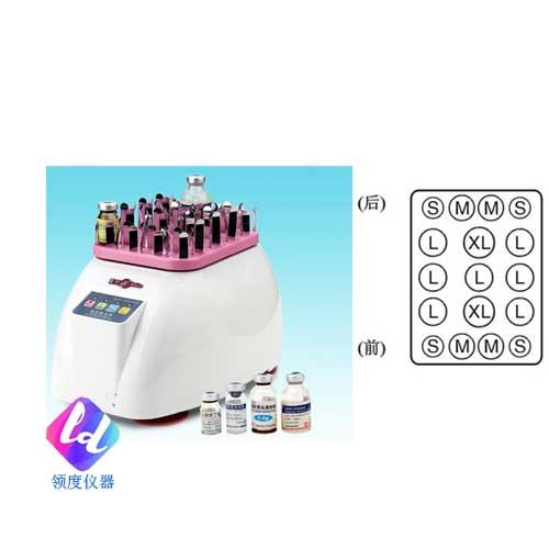 WZR-D951A型 药用振荡器