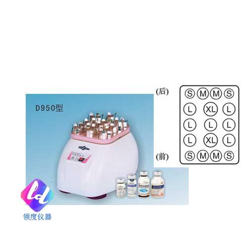 WZR-D950型 药用振荡器