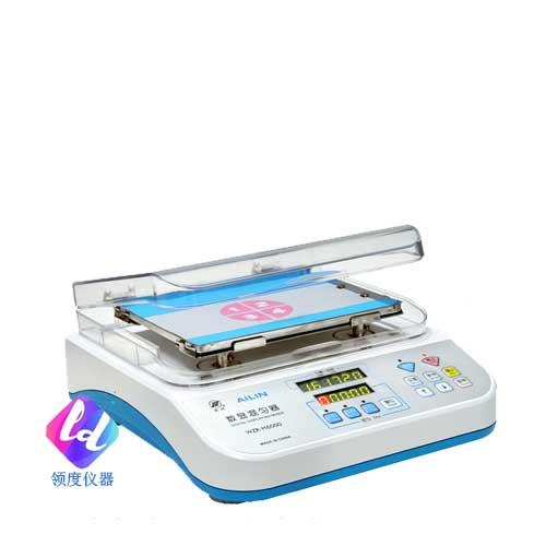 WZR-H6000型 数显混匀器